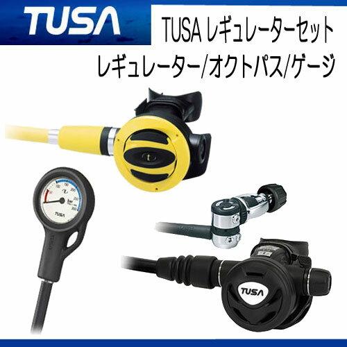 TUSA レギュレーターセット 重器材 *レギュ TUSA RS1103 *オクトパス SS20 *ゲージ SCA150 ダイビング 重器材 【送料無料】