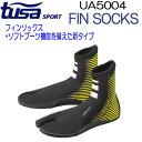 TUSA SPORT ツサスポーツ 【UA5004】FIN SOCKS フィンソックス フィンソックス+ソフトブーツ機能 スノーケリング シュノーケリング 日焼...