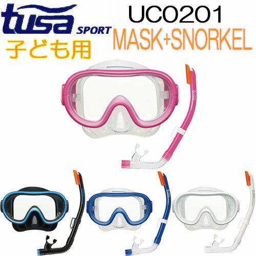 TUSA SPORT ツサスポーツ 【UC0201】シュノーケル2点セット キッズ 子供 マスク+シュノーケル 9歳までの子供用 スノーケリング シュノーケリング くわえ心地を追求した子供向け