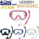TUSA SPORT ツサスポーツ 【UC0201】スノーケリング2点セット 子供用マスク+スノーケル 9歳までの子供用 スノーケリング シュノーケリング くわ...