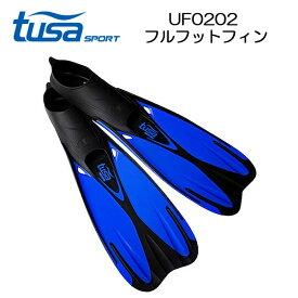 2019 新商品 TUSA SPORT ツサスポーツ 【UF0202】ZERO FIN ゼロフィン フルフットフィン フリーダイブ スキンダイビング シュノーケル スノーケリング シュノーケリング
