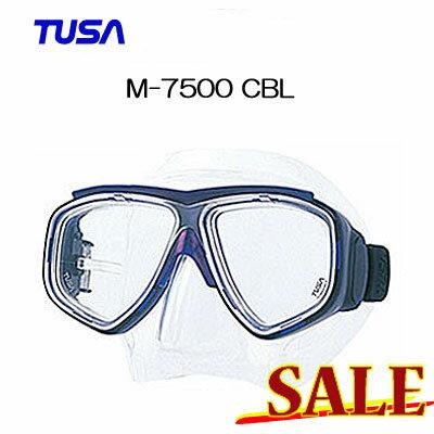 あす楽対応 カラーCBL TUSA ダイビング マスク 70%OFF M-7500 M7500 【Splendive2】軽量・コンパクト 日本人の顔に合わせた設計  メンズ レディース  ●楽天ランキング人気商品● スノーケリングにも最適
