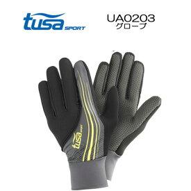 【ポイント10倍】TUSA SPORT ツサスポーツ 【UA0203】GLOVE グローブ 3シーズン用 ダイビンググローブ スノーケリング シュノーケリング 手の日焼け防止 ケガ予防 手袋 ネコポス メール便対応可能 メーカー在庫確認します