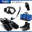 *TUSA* 軽器材6点セット M-20マスク&スノーケル SF5000/SF5500フィン DB-3014 ブーツ マリングローブ&メッシュバッグBA0105 ダ…