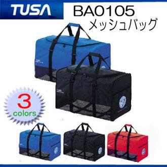 萨 MB5 网格袋 (MB-5) 潜水设备齐全,足够能力易于携带紧凑的设计 02P01Oct16