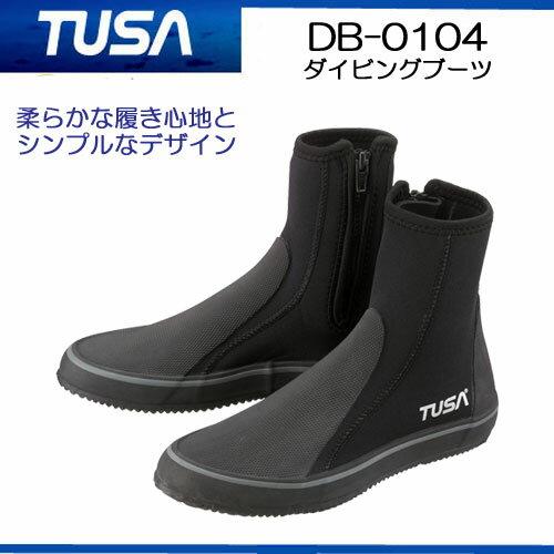 【あす楽対応】 TUSA ツサ DB-3014 ダイビングブーツ  安くてサイズが豊富 ファスナー付き(DB3014) ● スキューバダイビング スキンダイビング 【宅配便でのお届け】