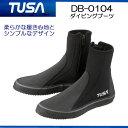【あす楽対応】 TUSA ツサ DB-3014 ダイビングブーツ  安くてサイズが豊富 ファスナー付き(DB3014)スキューバダイビング スキンダイビング 【...