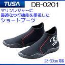 TUSA DB-0201 (23-30cm) マリンシューズ(DB0201) スニーカーソールの靴底 頑丈なので安心 アクアシューズ ●楽…
