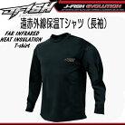J-FISH ★ジェイフィッシュ★ 遠赤外線保温インナーラッシュガード JIR-37110 JIR37110 …