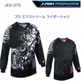 J-FISH ★ジェイ-フィッシュ★ プロ エクストリーム ライダーシャツ長袖 PRO EXTREME RIDER SHIRT JES-37500 ロングスリーブ メーカー在庫確認します