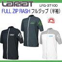 LARIAT ラリアット メンズ フルジップラッシュガード ラッシュガード半袖  【LFG-37100】LFG37100