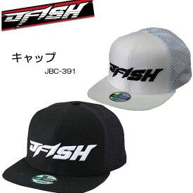 JBC391 J-FISH キャップ JBC-391 帽子 大人用 メーカー在庫確認します