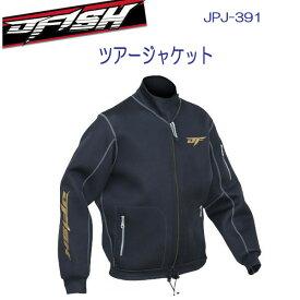 2018-2019 J-FISH ジェイフィッシュ ツアージャケット TOUR JACKET JPJ-391 JPJ391 メーカー在庫確認します