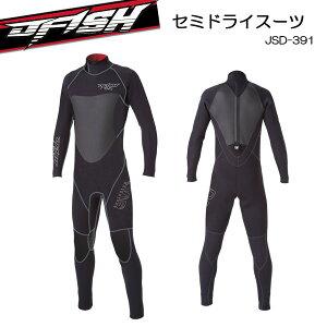 ウェットスーツ J-FISH ジェイフィッシュ SEMI DRY SUITS セミドライスーツ ■既製スーツ JSD-391 JSD391 ジェットスキー マリンジェット【送料無料】