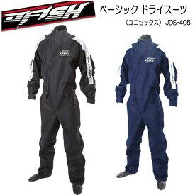 ベーシックドライスーツ メンズ J-FISH ジェイ-フィッシュ BASIC DRY SUITS 【スモールジッパー付】 JDS-405 jds405 ジェット マリンジェット ジェットスキー メーカー在庫確認します