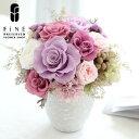 結婚祝い プリザーブドフラワー フィオーナ 開業祝い 開店祝い 開院祝い ウェディング 花束贈呈 就任祝い 贈呈 結婚…