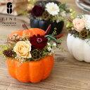 ハロウィン 飾り秋 アレンジ パーティ プリザーブドフラワー 秋 オータム かぼちゃ パンプキン 15時迄のご注文であす…