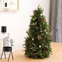クリスマスツリー フォレスト・ツリー【15時迄の注文であす楽】【送料無料】クリスマスツリー クリスマス ツリー ギフ…