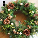フォレスト・リース【15時迄の注文であす楽対応】【送料無料】クリスマスリース 玄関 お誕生日 飾り付け 北欧インテリ…