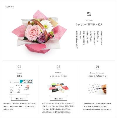 プリザーブドフラワー/花/プレゼント/ギフト