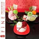 和風 迎春 アレンジ お正月飾り「かのこ」【2個以上ご購入で送料無料!】【15時迄の注文であす楽】飾って可愛い、お皿…