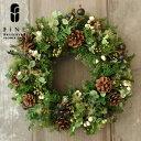 松かさとスモークツリーのリース【15時までのご注文であす楽】クリスマス リース プリザーブドフラワー 松かさ スモー…