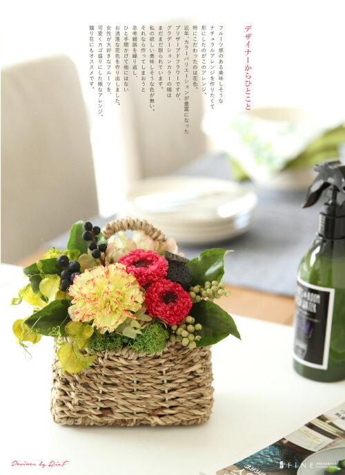 プリザーブドフラワー/母の日/結婚記念日/結婚祝い/お誕生日/オープン祝い/新築祝い/プレゼント/ギフト/ホワイトデー