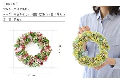 プリザーブドフラワー/リース/花リース/ミニリース/春リース