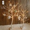 LEDブランチツリー【15時までのご注文であす楽】クリスマス雑貨 ホワイト ブランチ インテリア クリスマスツリー 北欧…