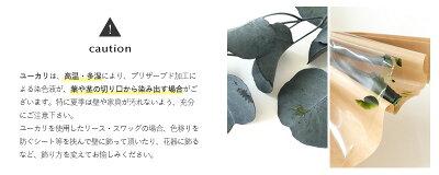 花材/ドライフラワー/プリザーブドフラワー