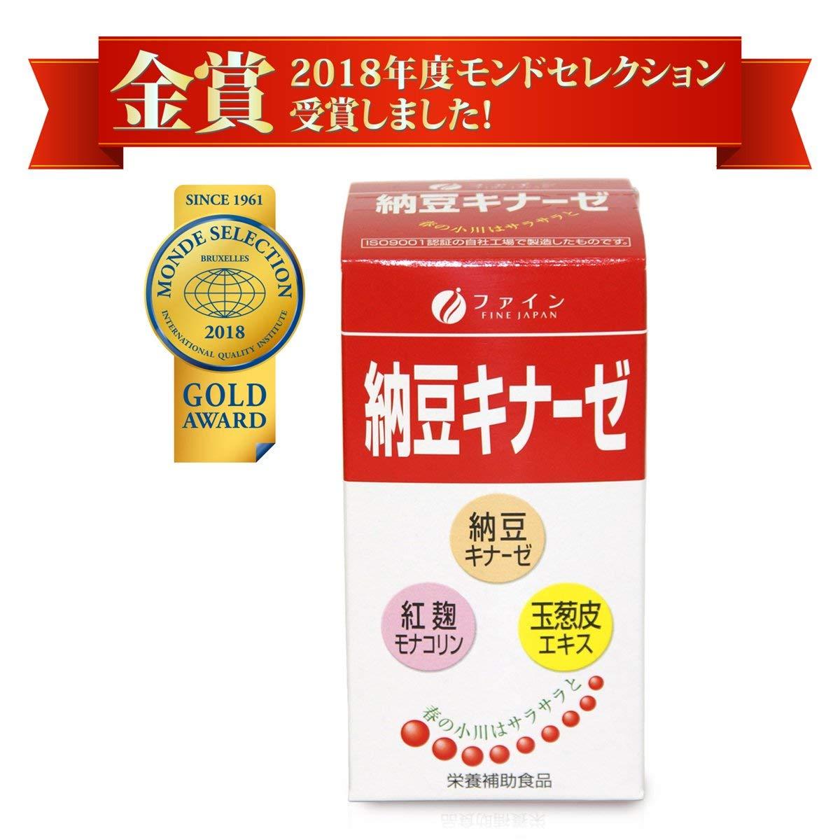 ファイン 納豆キナーゼ モナコリン タマネギ皮エキス配合 1日10〜20粒/240粒入