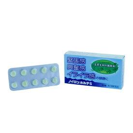 ノイロンホルテS 鎮静剤 疲労倦怠感の緩和 イライラ 第2類医薬品