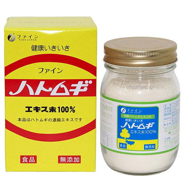 ファイン ハトムギエキス末100% 10倍濃縮ハトムギエキス末100%使用 計量スプーン付 1日2〜4杯/145g
