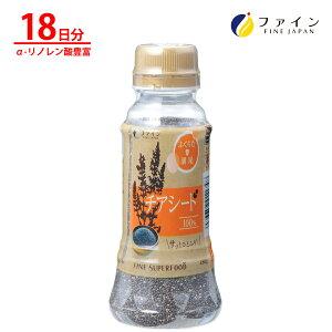 ファイン チアシードボトル スーパーフード α-リノレン酸豊富 ボトルタイプ 18日分(1日10g/180g)