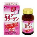 『ファイン 美麗ピュアコラーゲン』コエンザイムQ10、コンドロイチン、DNA、アセロラパウダー配合!【送料無料】