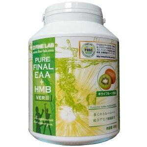 ピュアファイナル EAA+HMB ver2 400g(ストロベリー、キウイ、マンゴー風味)