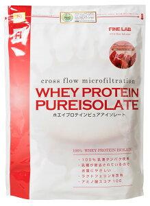 ホエイプロテインピュアアイソレート2kg (ストロベリー、ミルクココア、ミックスフルーツ、メロン、プレーン風味)