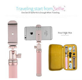 noosy BR15 Selfieトラベルキットセルカ棒 三脚 リモコン充電式 セルカレンズ  リモコン付 スマホ三脚 じどり棒 自撮り棒モノポッド iPhone5/iPhone6/6s/iPhone7/iPhone8Plus/X 一部のandroid対応 ミニ三脚 スマートフォン三脚