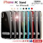 手帳型iPhoneXケース/ストラップ&カード収納つき/チェック保護レザー調iPhoneX/iPhone7/iPhone7Plus/iPhone8/iPhone8Plus