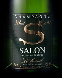 Champagne Salon 1996 サロン ブラン ド ブラン シャンパン 1996