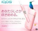 【在庫あり】【新品/正規品】iQOS 本体キット【限定色 ローズピンク Rose Pink】【火を使わない、灰が出ない、ニオイ…