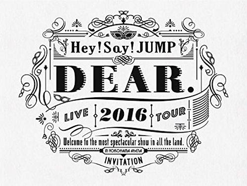【あす楽】Hey! Say! JUMP LIVE TOUR 2016 DEAR.【初回限定盤】 [DVD]★ヘイセイジャンプ ディア 初回盤 4580117626189
