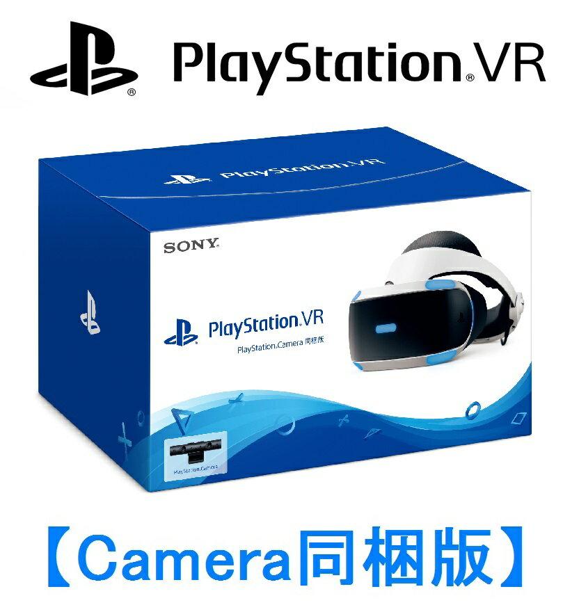 【あす楽】【国内正規品】【新型 2017年モデル】PlayStation VR PlayStation Camera同梱版★カメラ同梱版 【CUHJ-16003 (CUH-ZVR2シリーズ)】 4948872015301