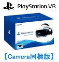 PlayStation シリーズ 4948872015301