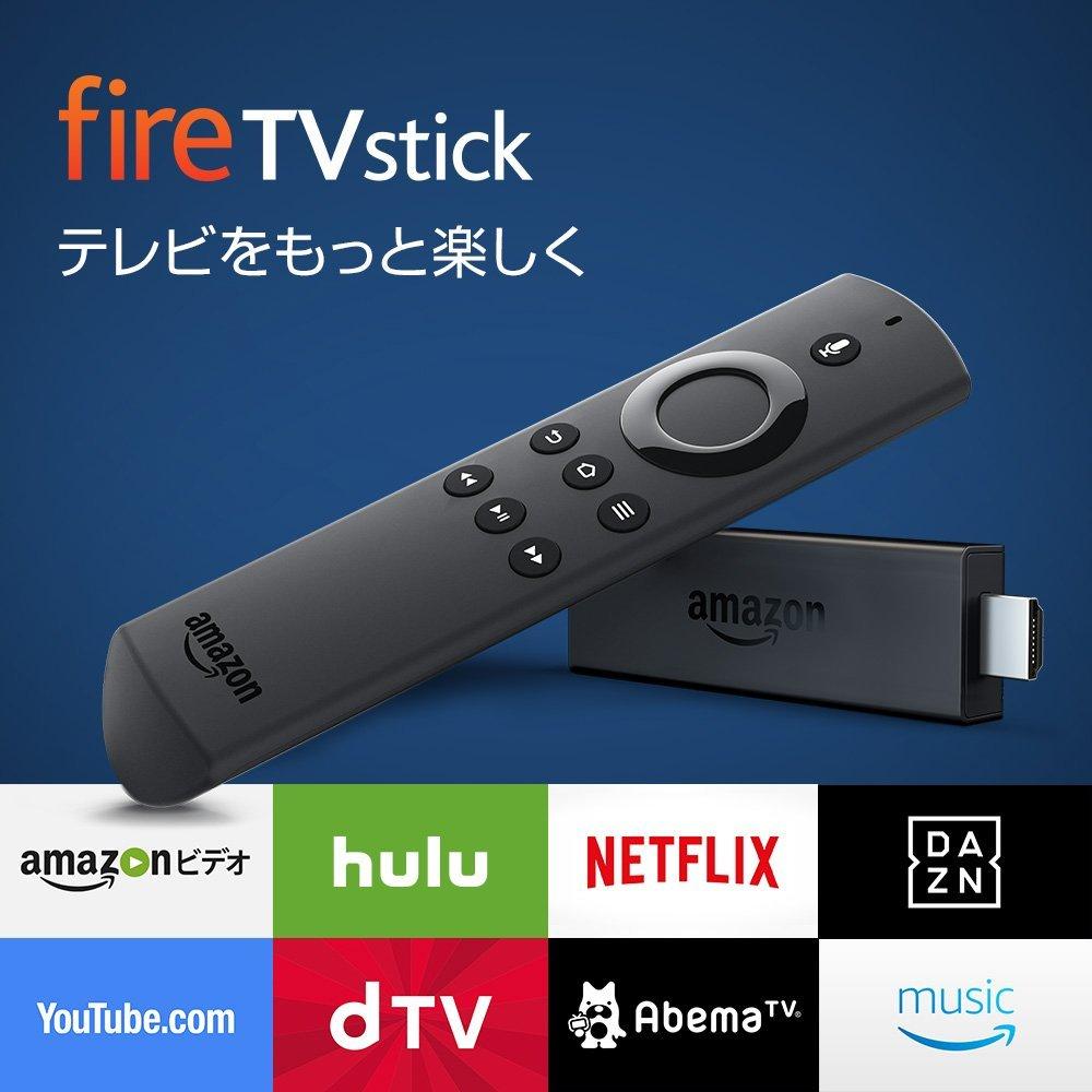 【あす楽】Fire TV Stick (New モデル) Amazon アマゾン