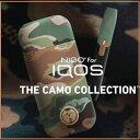 【あす楽】【新品/国内正規品】iQOS 2.4plus LIMITED EDITION NIGO for IQOS【限定色 CAMO(迷彩)】【アイコス×NIGOコラボモデル】★…
