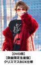 【予約】12/24発売【DVD版】Nissy Entertainment 2nd LIVE -FINAL- in TOKYO DOME(DVD2枚組)(数量限定生産盤) (スマプ…