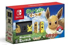【予約】11/16発売NintendoSwitch大乱闘スマッシュブラザーズSPECIALセット任天堂4902370540024★スマブラ【在庫品及び発売月の異なる商品との同梱不可】