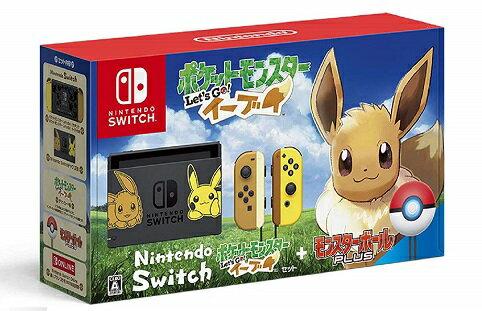 11/16発売 Nintendo Switch ポケットモンスター Let's Go! イーブイセット (モンスターボール Plus付き) 任天堂 ポケモン 4902370540536
