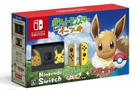 【送料無料】Nintendo Switch ポケットモンスター Let's Go! イーブイセット (モンスターボール Plus付き) 任天堂 ポケモン 4902370540536 ※沖縄県、離島は送料別途+500円がかかります。